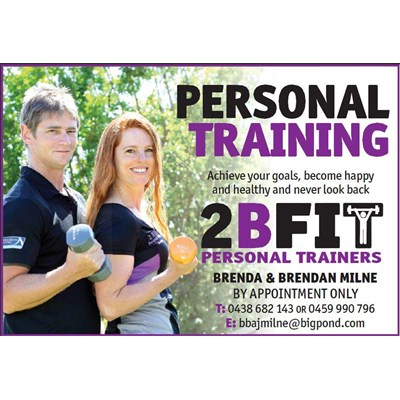 2 B FIT Personal Trainers